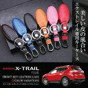 X trail kye