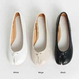 パンプス 足袋 フラットシューズ バレエシューズ レディース 先割れ タビ tabi たび ブラック ホワイト ベージュ 歩きやすい 痛くない 足袋パンプス
