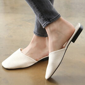 サンダル レディース フラット ラタン 編み込み ぺたんこ 黒 ブラック アイボリー 靴 婦人靴 歩きやすいセール品につき、返品・交換は一切受け付けておりません
