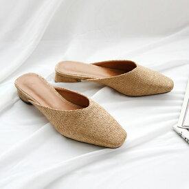 サンダル レディース フラット ラタン 編み込み ぺたんこ ベージュ 靴 婦人靴 歩きやすい