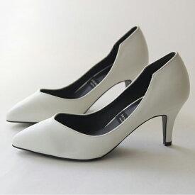 パンプス レディース ヒール プレーン 黒 ブラック ホワイト ベージュ 婦人靴 痛くない 歩きやすい