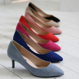 パンプス スエード ハイヒール フラットシューズ ポインテッドトゥ ブラック ベージュ グレー レディースシューズ 婦人靴 痛くない 2cm 6cm