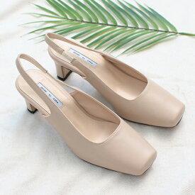 パンプス バックストラップ スクエアトゥ レディース ローヒール 太ヒール 黒 ブラック ベージュ ピンク ワインレッド グリーン ブラウン 靴 婦人靴