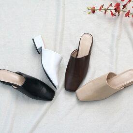 サンダル レディース フラット ぺたんこ 黒 ブラック ホワイト ブラウン ベージュ ローヒール 婦人靴 痛くない 歩きやすい パンプス スリッパ