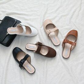 パンプス レディース フロントストラップ フラットシューズ ペタンコ 黒 ブラック ベージュ ホワイト ブラウン 婦人靴 痛くない 歩きやすい サンダル