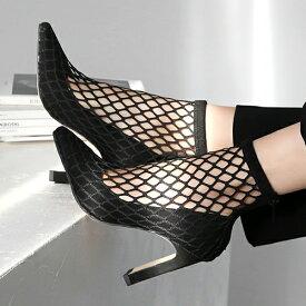 ショートブーツ レディース フィッシュネット あみあみ 編み上げ スエード ヒール 黒 ブラック ブーティ 靴 婦人靴