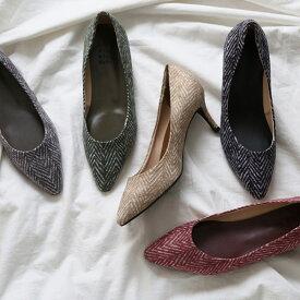 パンプス ポインテッドトゥ ハイヒール ローヒール 黒 ブラック ベージュ グレー ピンク カーキー レディースシューズ 婦人靴 痛くない 2cm 7cm