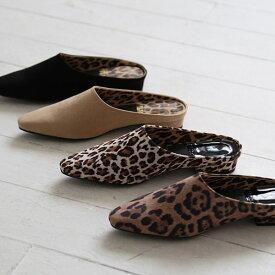 バブーシュ レオパード 豹柄 フラット サンダル ベージュ ヒョウ柄 レディース 靴 婦人靴 ブラック