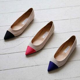 パンプス フラット キャップトゥ バイカラー ポインテッドトゥ 黒 ブラック ピンク ブルー レディース 靴 婦人靴