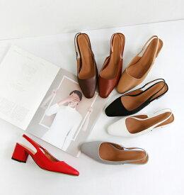 パンプス ローヒール フラットシューズ バックストラップ ぺたんこ ペタンコ 黒 ブラック ベージュ レディース 靴 婦人靴