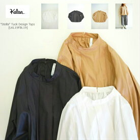 "【Kelen(ケレン)】""Stella"" Tuck Design Tops【楽天カード分割】"