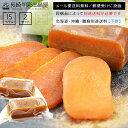 【何度でも注文OK】無添加 長崎加工 お試し版日本三大珍味からすみ 15g 2個セット 2020年1月10日午前12時以降注文は複…