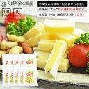 【業務用】【徳用】【訳あり】1袋当たり298円 不揃いチーズとタラの白身サンド カマンベールチーズver 110g 10袋セッ…