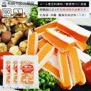 ポイント消化 【訳あり】【業務用】 不揃いチーズとタラの白身サンド レッドチェダーチーズver 100g 3袋セット メール…