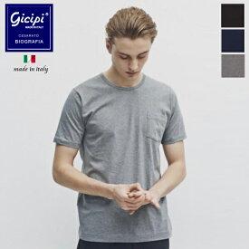 国内正規品 gicipi ジチピ コットン 半袖 Tシャツ ポケット 2004P メンズ トップス 男性用 イタリア製 薄手 無地 天然素材 イタリア製