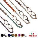 【クーポンあり】【ギフトラッピング無料】【メガネ拭きクロスプレゼント】 mabel イタリア ネックレス ルーペ 眼鏡 …