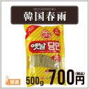 韓国春雨(タンミョン)(500g) 【あす楽対応_関東】【チャプチェ】【でりかおんどる】