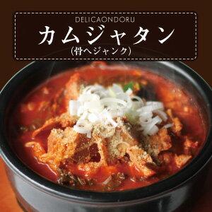 カムジャタン(骨ヘジャンク)(900g)エゴマの粉付き!【チゲ】【スープ】【ピリ辛】【コクうま】【二日酔い】【韓国料理】【でりかおんどる】