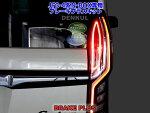 JF3-4系N-BOX/N-BOXカスタム(ホンダセンシング付き)専用ブレーキプラスキットテールLED4灯化全灯化
