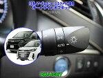 80系ノア・ヴォクシー・エスクァイア専用オートライトオフキット【DK-LIGHT】自動消灯オートカット