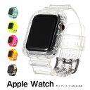 アップルウォッチ バンド ベルト おしゃれ かわいい apple watch series se 6,5,4,3,2,1 透明 クリア 42mm 44mm 40mm …