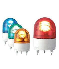 パトライト(PATLITE) LED小型回転灯 RHE-100 AC100V Ф100 防滴パトランプ 回転 赤色、黄色