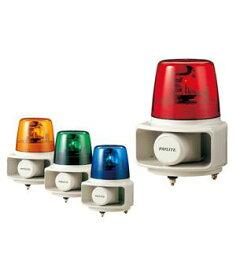 パトライト(PATLITE) ホーンスピーカー一体型音声合成回転灯 RT-100VF AC100V Ф162ホーンスピーカー一体型音声合成回転灯 赤、黄、緑、青 送料無料
