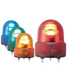 パトライト(PATLITE) LED小型回転灯 SKHE-12 DC12V Ф118 防滴パトランプ 回転 赤色、黄色