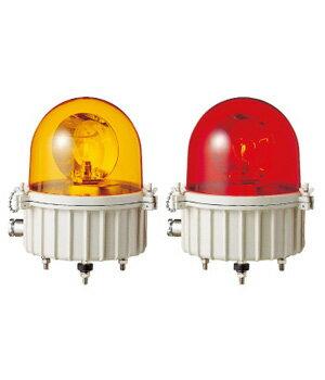 パトライト(PATLITE) 防水型大型回転灯 SKV-110A AC100V Ф204(AC200V選択可)パトランプ 回転 赤、黄 送料無料