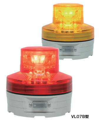 日恵製作所 電池式小型LED回転灯 ニコUFO VL07B-003A 乾電池式 Ф76 防滴 (赤or黄)