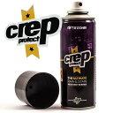 クレップ プロテクト 防水スプレー 200ml Crep Protect スニーカー 防水 Spray 靴用 疎水性防水スプレー 耐汚染性 ア…