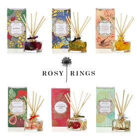 ROSY RINGS ロージーリングス プティボタニカルリードディフューザー アロマ 芳香剤 香り インテリア 【楽ギフ_包装】