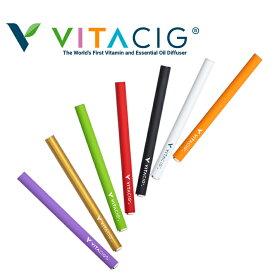 VITACIG ビタシグ 電子タバコニコチン0mg タール0mg メンソール リチウム電池 500回吸引 使い捨て電子タバコ ビタミン コエンザイムQ10 エッセンシャルオイル 美容