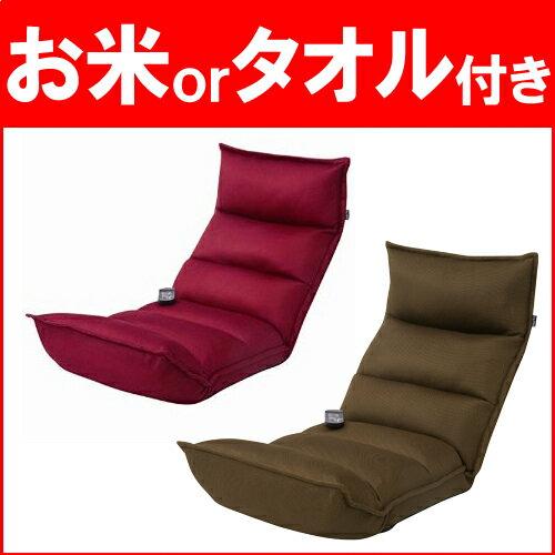 porto スイッチチェア プレミアム5 座椅子 マッサージ ポルト 通販