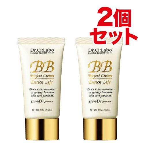 【あす楽】 ドクターシーラボ dr.ci:labo BBパーフェクトクリーム エンリッチリフト 2個セット (d)