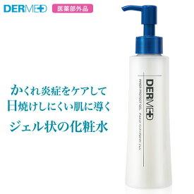 【公式】デルメッド インナープロテクト ジェル