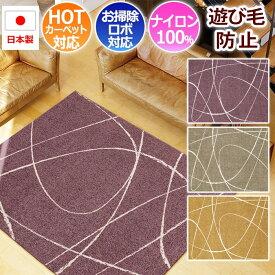 おしゃれな デザイン絨毯 日本製 ECOラグ 節電 節約 ナイロンラグ オールシーズン使える グレー ブラウン ブルー 紺 茶 灰色 プレーベル prevell 約190×240cm ジーン 引っ越し 新生活
