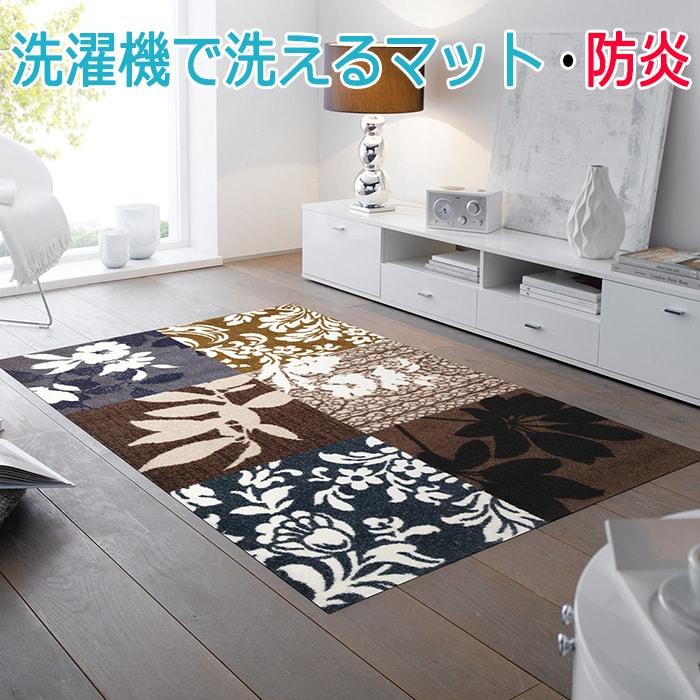 洗濯機で洗える 防炎 玄関マット キッチンマット 約60×180cm Mystic Leaves ミスティック リーブズ (R) K002C ウォッシュドライ wash+dry