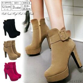 ブーツ ショートブーツ 12.5cmヒール ブーティ レディース 厚底 太ヒール ヒール ハイヒール スエード ショート丈 ブラック ムートン 大きいサイズ 小さいサイズ 黒 歩きやすい 疲れない ナチュラル 靴 シューズ スウェード