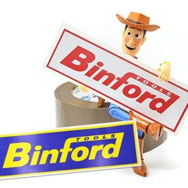"""Disney/PIAXR """"TOY STORY"""" """"Binford TOOLS"""" sticker(RED/YELLOW) ディズニー/ピクサー 「トイストーリー」「ビンフォード・ツールズ」 ステッカー(レッド/イエロー)"""