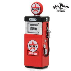 GREENLIGHT 1:18 SCALE GREENLIGHT 1951 WAYNE 505 GAS PUMP - CALTEX SUPER