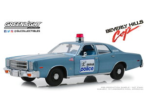 1977 PLYMOUTH FURY DETROIT POLICE BEVERY HILLS COP 1977 プリマス フューリー デトロイトポリス - ビバリーヒルズ コップ