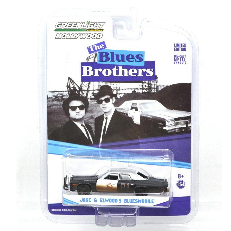 "GREENLIGHT HOLLYWOOD 1:64SCALE ""THE BLUES BROTHERS"" ""JAKE & ELWOOD'S BLUESMOBILE"" グリーンライト ハリウッド 1:64スケール 「ブルースブラザーズ」 「ジェイク & エルウッド ブルースモービル」 dodge monaco"