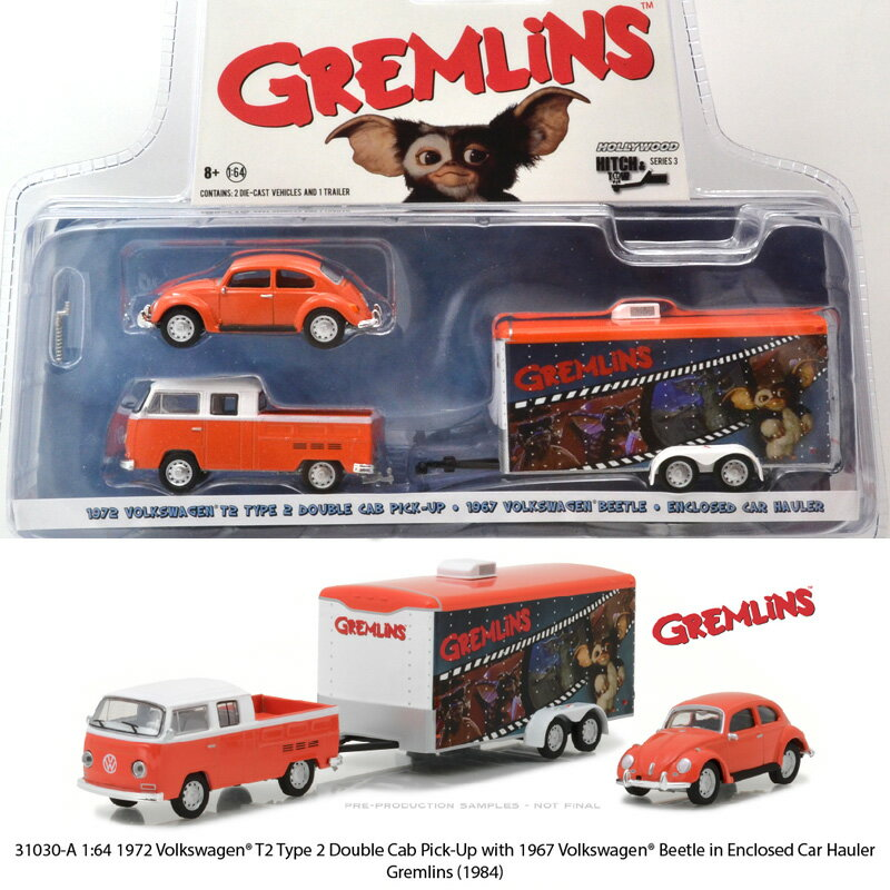 "GREENLIGHT 1:64SCALE HITCH&TOW ""GREMLINS - 1972 VW T2 TYPE2 PICK UP - VW BEETLE グリーンライト 1:64スケール ヒッチ&トウ HOLLYWOOD SERIESシリーズ「1972 VW T2 タイプ2 ピックアップ VWビートル」(グレムリン) [並行輸入品]"