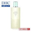 【店内P最大16倍以上&300pt開催】肌にやさしい自然派化粧水 【DHC直販】 8つの植物エキス配合の低刺激化粧水 DHC薬用マイルドローションII(120mL)  DHC dhc ディーエイチシー スキンケア 敏感肌 保湿 ローション 化粧品 化粧水 しっとり しっとりタイプ