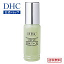 【店内P最大25倍以上&300pt開催】天然オリーブオイル100%の美容オイル 【送料無料】【DHC直販化粧品】DHCオリーブバ…