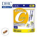 【店内P最大28倍以上&300pt開催】サプリメント【DHC直販】ビタミンCに 働きを助けるビタミンB2をプラス ビタミンC(ハ…