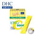 【店内P最大16倍以上&300pt開催】【DHC直販サプリメント】1包に1,500mgものビタミンCとビタミンB2を配合 レモン風味 …