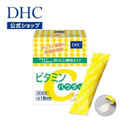 【店内P最大15倍以上&300pt開催】【DHC直販サプリメント】1包に1,500mgものビタミンCとビタミンB2を配合 レモン風味 ビタミンCパウダー【サプリ 粉末】| サプリメント 健康食品 ビタミン ビタミンサプリメント dhc DHC ビタミンc 顆粒 パウダー 健康サプリ