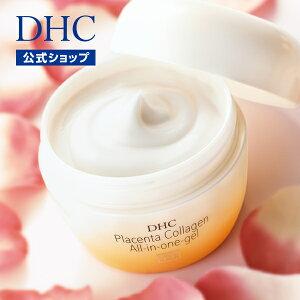【DHC直販化粧品】8つの植物エキス配合の低刺激化粧水DHC薬用マイルドローションII(120mL)